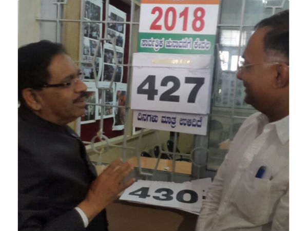 Election calender installed in KPCC office in Bengaluru