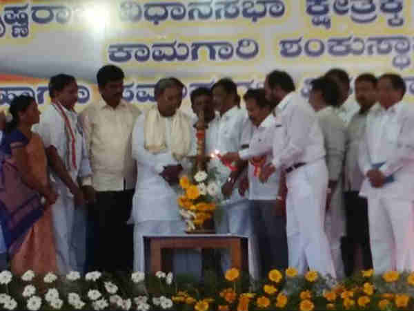 Rs. 950 Crores sactioned for Mysore city development, says Chief Minister Siddaramaiah