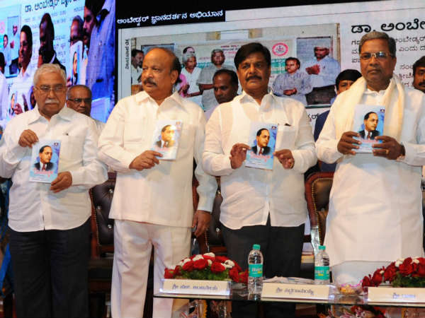 Residential schools in the name of BR Ambedkar : Siddaramaiah