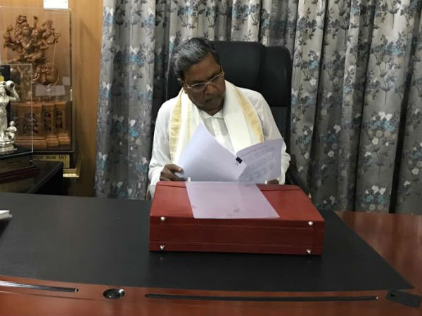 Several project announced for farmers in Siddarmaiah's 2017-18 budget