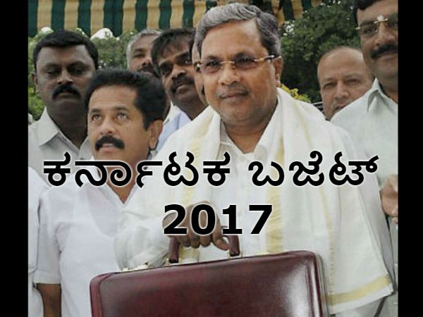 District wise allocations in Budget 2017 by Karnataka CM Siddaramaiah