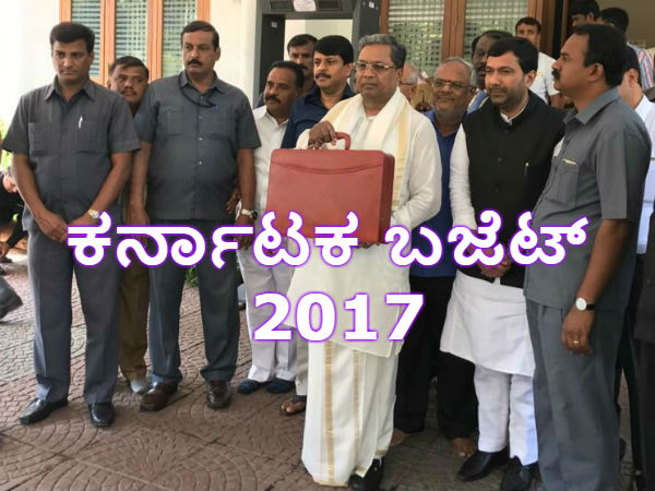 Karnataka Budget 2017: 100% reservation for Kannadigas in private sector