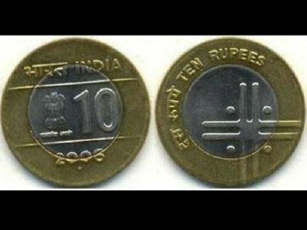 ಮಂಗಳೂರು: 10 ರೂಪಾಯಿ ನಾಣ್ಯ ಕೊಟ್ಟರೆ ದಬಾಯಿಸ್ತಾರೆ..!