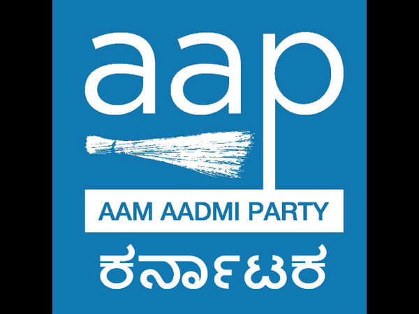 Celebration before results, Karnataka AAP organized Bike Rally on March 11th