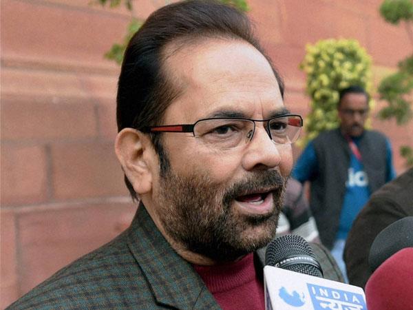 Modi Govt To Build Toilets In One Lakh Madrassas Under Swachh Bhaarat Abhiyan Says Naqvi