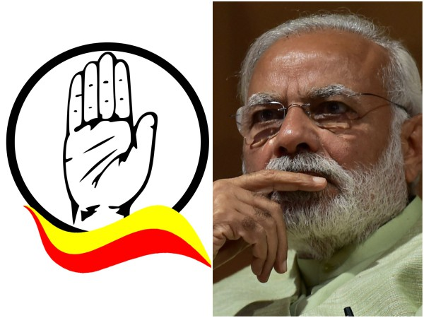 KPCC filed a complaint against Narendra Modi in EC