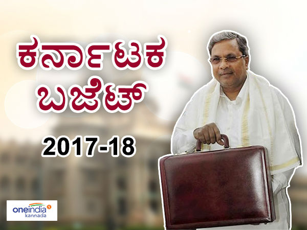 District wise allocation in Budget 2017 by Karnataka CM Siddaramaiah