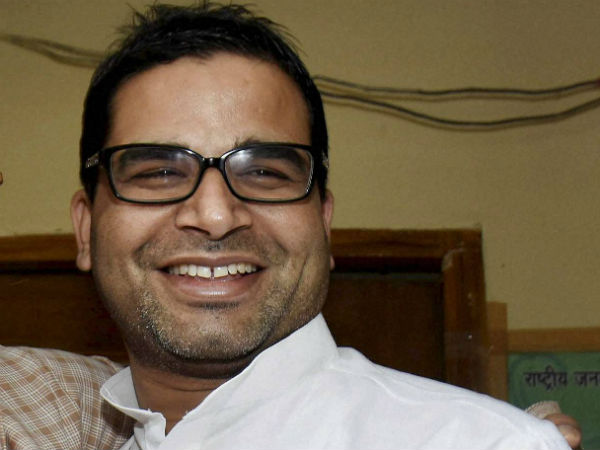 Find Prashant Kishor, Get 5 Lakhs, Claimed Poster At Lucknow Congress Office