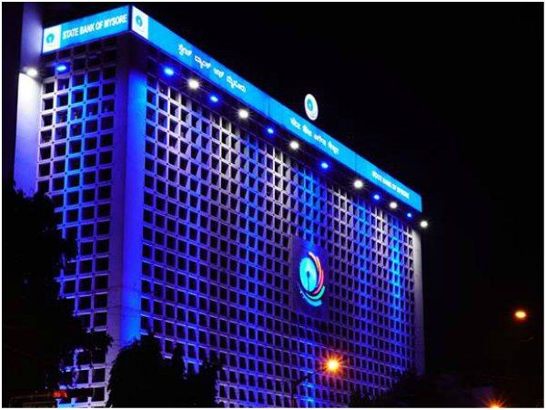 SBI ಜೊತೆ SBM ವಿಲೀನಕ್ಕೆ ಎರಡೇ ದಿನ: ಮಹತ್ವದ ಬ್ಯಾಂಕಿಂಗ್ ಪ್ರಕಟಣೆ