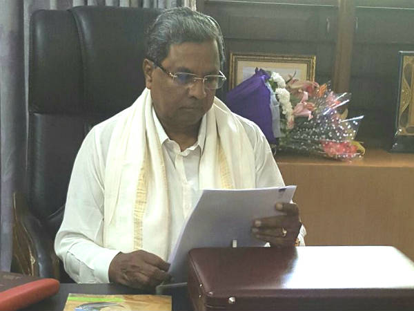 karnataka-budget 2017 for minorities backward class
