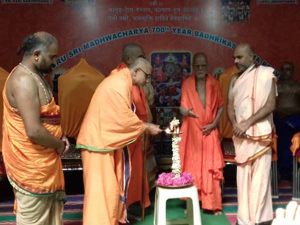 National Institute Vedic Sciences Vyasaraja Utsav Srirangam Report