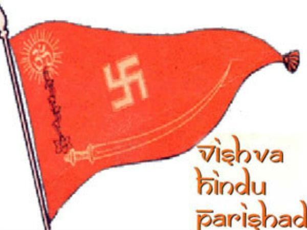 ಮಾರ್ಚ್ 26ರಿಂದ ರಾಷ್ಟ್ರಾದ್ಯಂತ ರಾಮ ಮಹೋತ್ಸವ