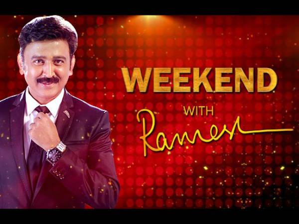 'ವೀಕೆಂಡ್... ಸೀಸನ್- 3'ನಲ್ಲಿ ಮತ್ತಷ್ಟು ವಿಶೇಷ: ರಮೇಶ್ ಅರವಿಂದ್