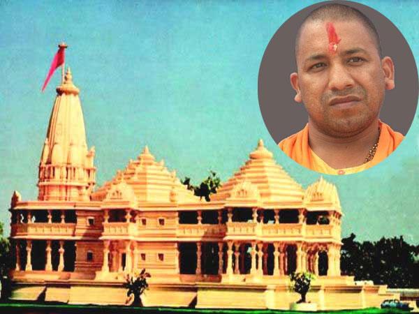 ರಾಮಮಂದಿರ ನಿರ್ಮಾಣ: ಸಿಎಂ ಯೋಗಿ ಕೈಲಿದೆ 'ಪವರ್' ಅಸ್ತ್ರ
