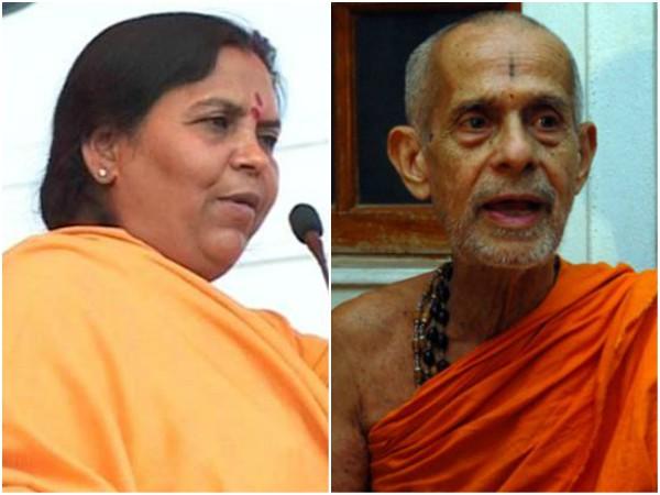 Babri Mosque Case Uma Bharti Resignation Is Not Necessary Says Udupi Pejawar Swamiji
