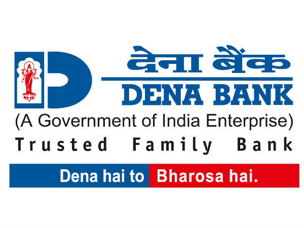 Dena Bank Recruitment 2017 Apply Online For 300 Probationary Officer Posts