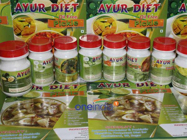Ayur Ayurveda Pickle Disease Free And Free From All Dangerous Infirmities
