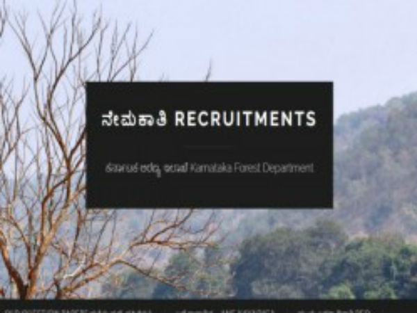 Karnataka forest department Recruitment 2017 Apply For 240-guards Posts