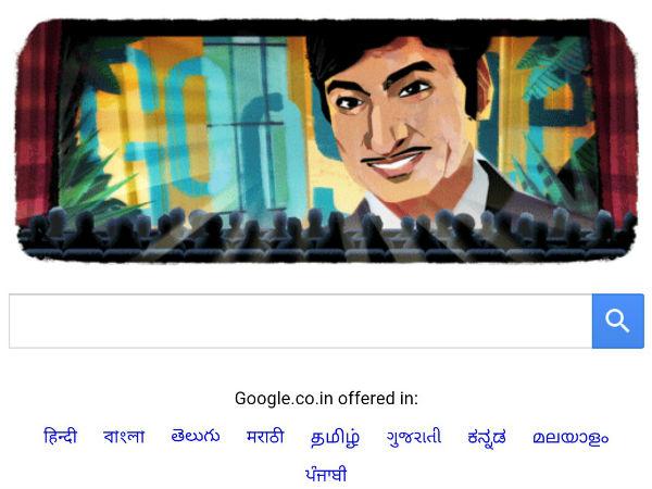 Google Submits Tribute To Dr Rajkumar