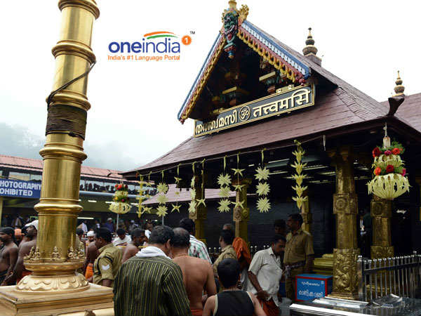 Photos of young women in Sabarimala: Kerala government orders probe