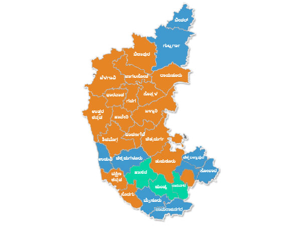 News summary from 30 districts of Karnataka on May 15th