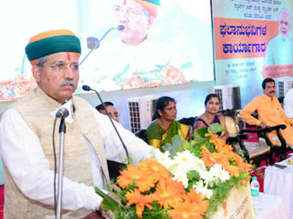 Implementation of GST will be major milestone: Arjun Ram Meghwal in Mangaluru