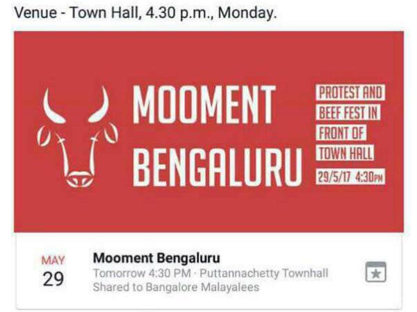 ಬೀಫ್ ಫೆಸ್ಟಿವಲ್ ಗೆ ಅನುಮತಿ ನೀಡಿಲ್ಲ: ಬೆಂಗಳೂರು ಪೊಲೀಸ್