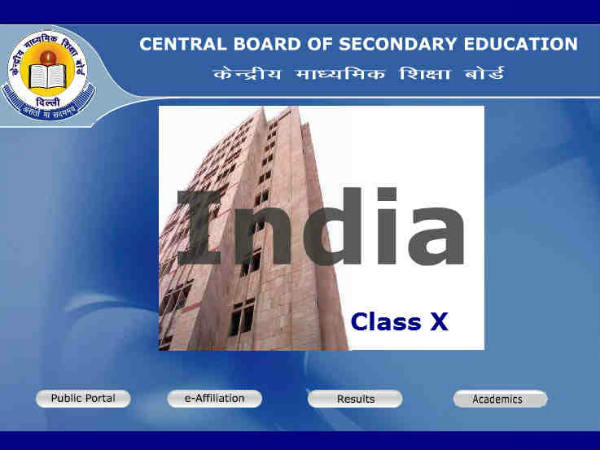 Cbse How To Check Class 10 12 Results On June 2 May 24 At 12 Pm