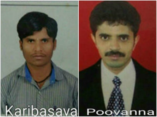 Axis Bank robbery case: 2 men arrests by police in Mangaluru