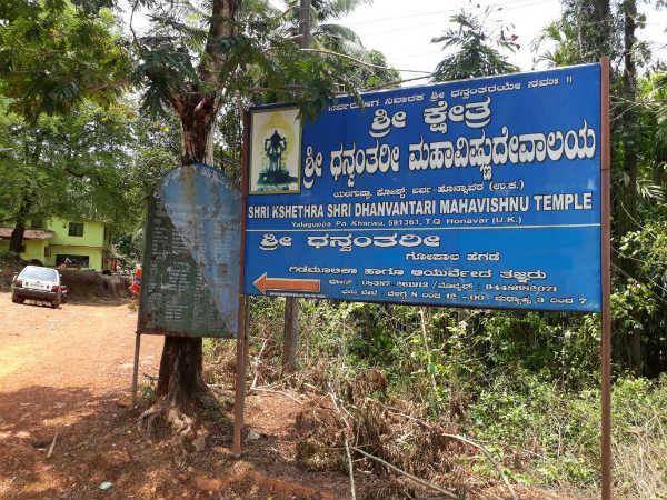 Here Is Details About Karnataka S Oledest Dhanvantari Temple