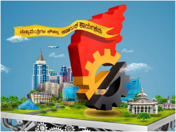 How To Enroll Your Names To Kaushalya Karnataka Here Is The Way Do It