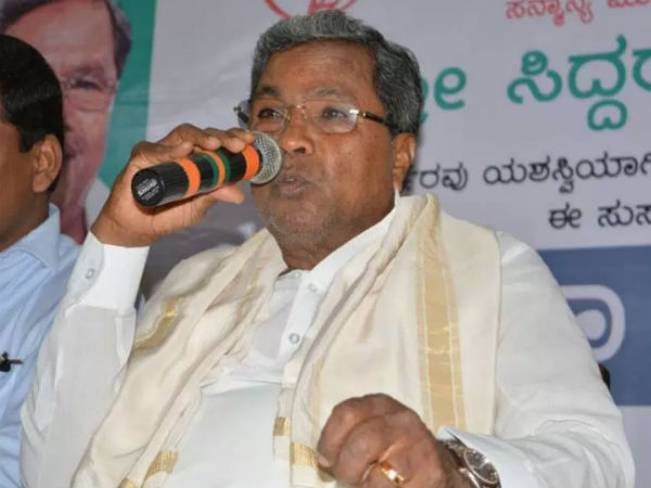 Aiming for 70 percent reservation - Siddaramaiah