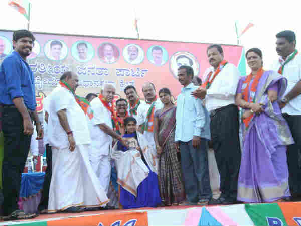 Udupi District BJP Working Committee meeting chaired by yeddyurappa