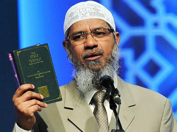 Controversial Islamic Preacher Zakir Naik For Trying Malaysian Citizenship