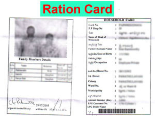 Out of 80,000 applications for ration cards in Mysuru only 646 Cards are issued through online
