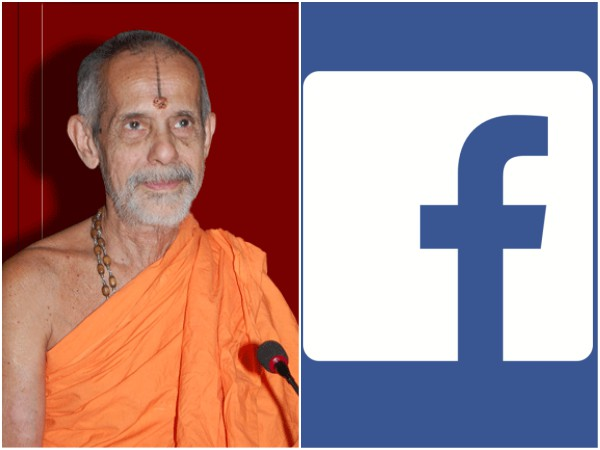 Iftar Party: derogatory post on Facebook about Sri Vishwesha Teertha Swamiji