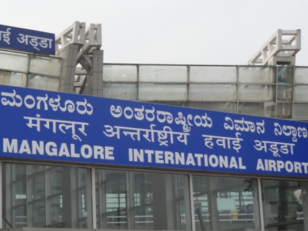 passenger arrested for possessing live bullets in Mangaluru airport