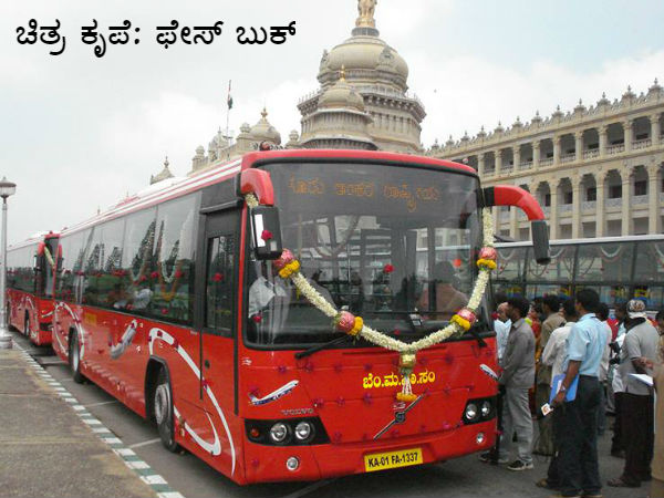 Bengaluru Life And Bmtc Bus Journey Experience
