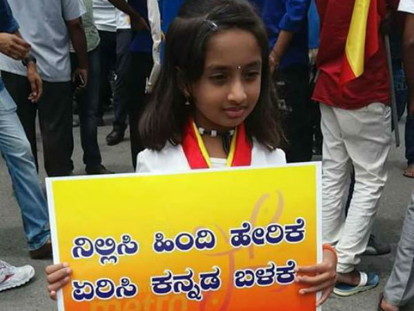 Why Is It Easy To Impose Hindi On Kannadigas In Karnataka