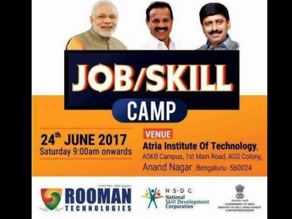 Job fair to be held at Atria Institute of technology ASKB Campus Bengaluru on June 24th