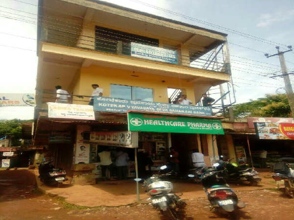 ಮಂಗಳೂರು: ಕಲ್ಲೇಟಿಗೆ ಚಿನ್ನ ಬಿಟ್ಟು ಬ್ಯಾಂಕ್ ಕಳ್ಳರು ಪರಾರಿ