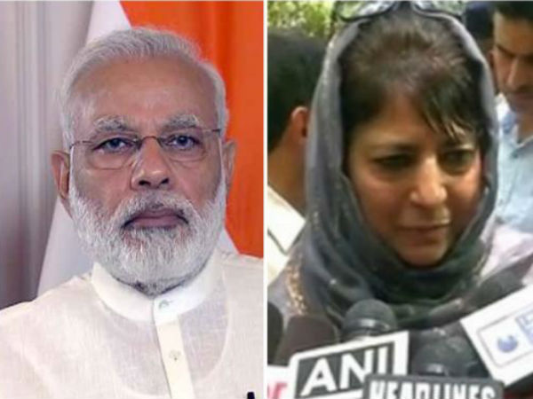 BJP and PDP in Jammu and Kashmir need Divorce! JD(U) leader told