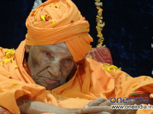 Siddaganga Mutt Dr Shivakumar Swamiji Honored Sarvabhouma Award By Ramachandrapur Mutt