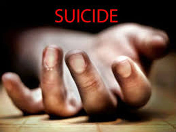 10th class student commits suicide in Chitradurga