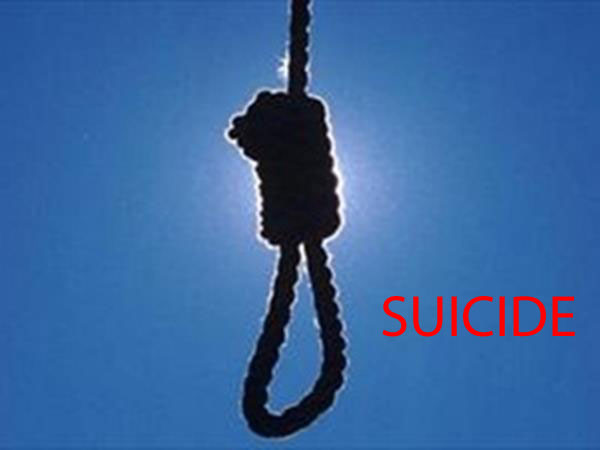 A Sbi Bank Security Commits Suicide By Hanging In Madhugiri