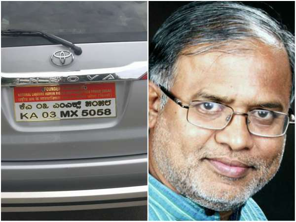 Organisation name in Car's number plate, Suresh Kumar questions authorities in FB post