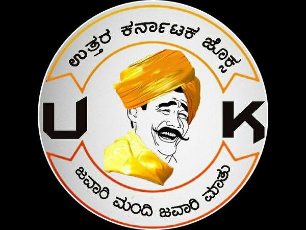 Facebook Pages Dedicated To North Karnataka