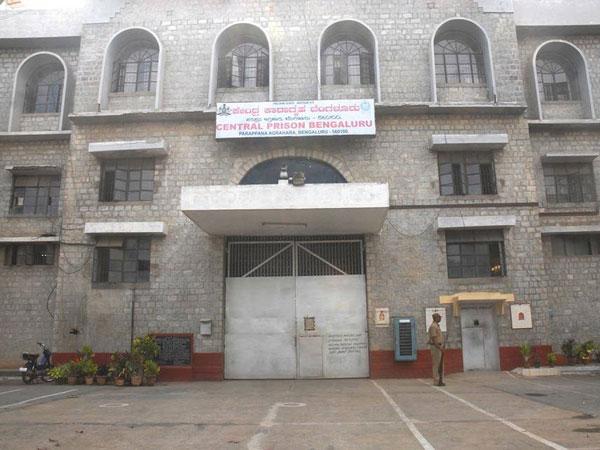 An Officer Transferred From Parappana Agrahara Bangaluru