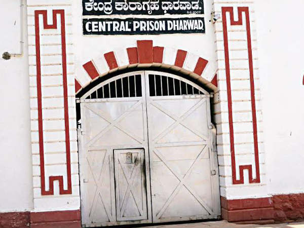 Prisoners Free in Dharwad Jail, if they serve in officers house