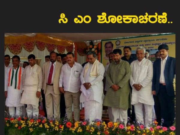 Condolence by VIPs on Karnataka Former CM Dharam Singh's demise today